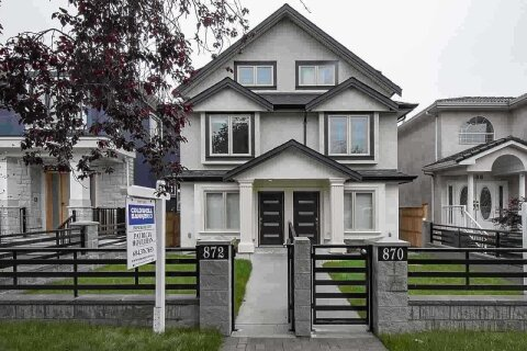 Townhouse for sale at 870 58th Ave E Vancouver British Columbia - MLS: R2518505