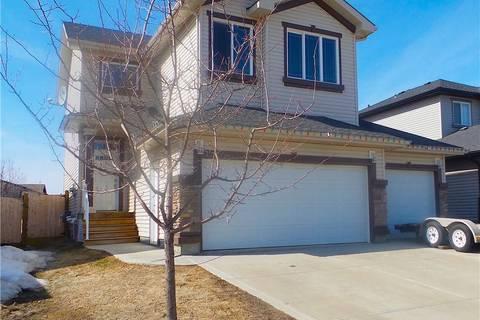 House for sale at 8710 Willow Drive  Grande Prairie Alberta - MLS: GP202941