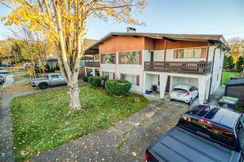House for sale at 8720 Rosemary Ave Richmond British Columbia - MLS: R2516221