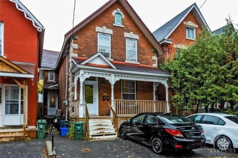 Townhouse for sale at 88 Florence St Ottawa Ontario - MLS: 1212958