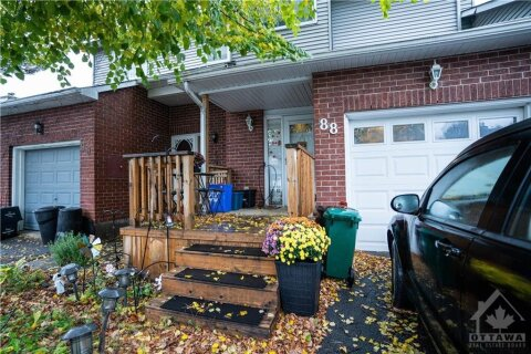 House for sale at 88 Halley St Ottawa Ontario - MLS: 1215895