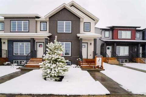 Townhouse for sale at 88 Memorial  Pw Rural Red Deer County Alberta - MLS: A1033695