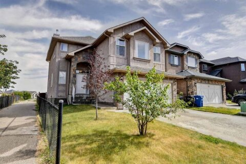 House for sale at 88 Sherwood Circ NW Calgary Alberta - MLS: A1034714
