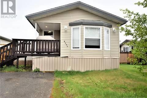 House for sale at 8803 85 Ave Grande Prairie Alberta - MLS: GP205893