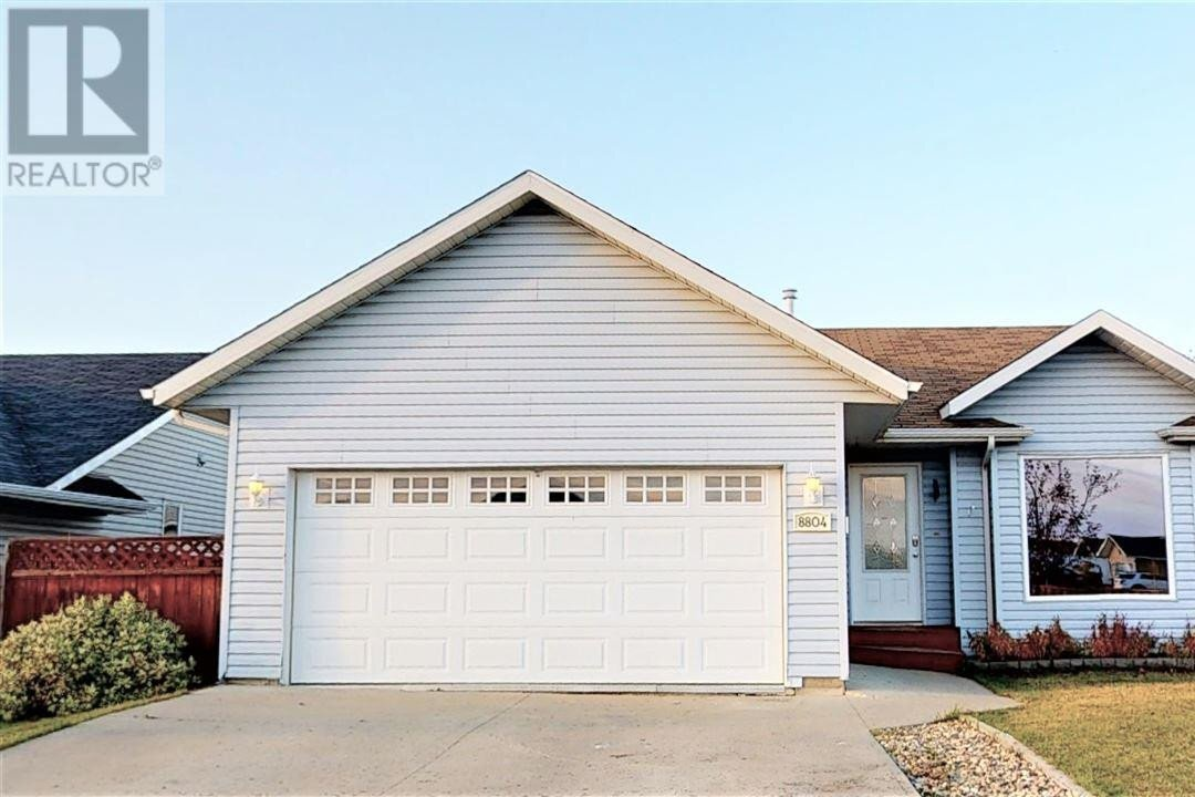 House for sale at 8804 98 Ave Fort St. John British Columbia - MLS: R2504234