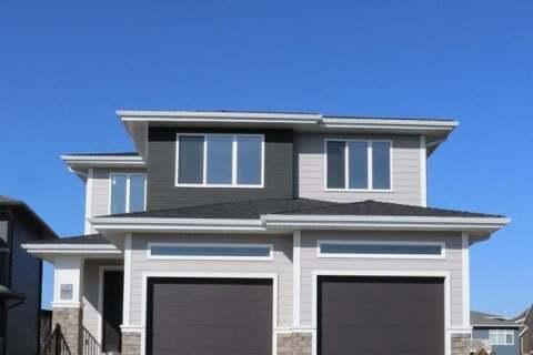 House for sale at 885 Atlantic Cove Lethbridge Alberta - MLS: A1014577