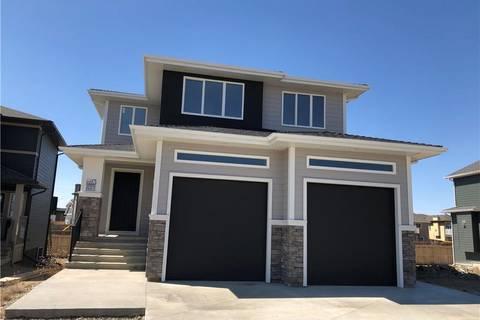House for sale at 885 Atlantic Cove W Lethbridge Alberta - MLS: LD0164463