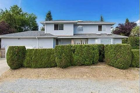 House for sale at 887 Shaw Ave Coquitlam British Columbia - MLS: R2408159