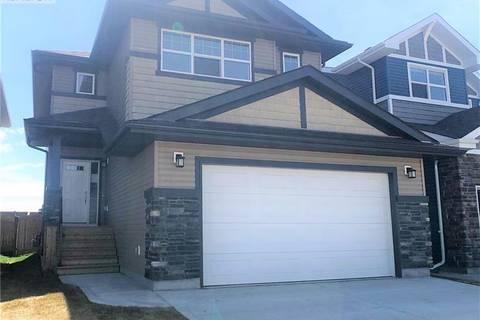House for sale at 8881 85a Ave Grande Prairie Alberta - MLS: GP202346