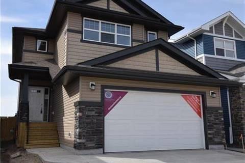 House for sale at 8881 85a Ave Grande Prairie Alberta - MLS: GP205821