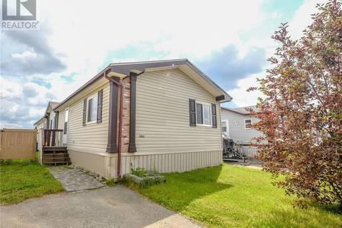 House for sale at 8905 85 Ave Grande Prairie Alberta - MLS: GP205506