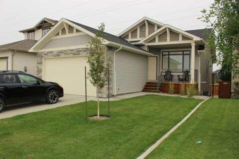 House for sale at 897 Jessie Mcleay Rd N Lethbridge Alberta - MLS: A1033436