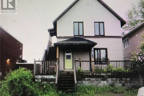 Townhouse for sale at 897 Lorne St Sudbury Ontario - MLS: 2072759