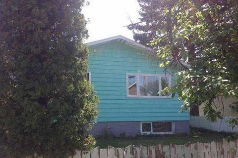 House for sale at 898 Freeman St Prince George British Columbia - MLS: R2374844