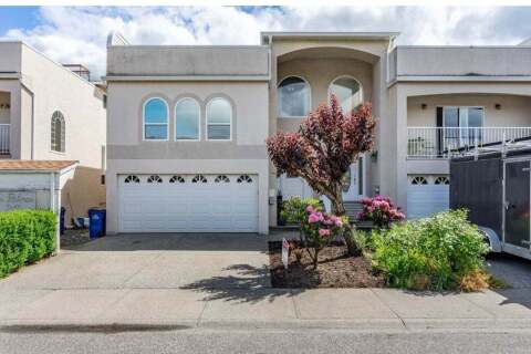 Townhouse for sale at 7450 Huron St Unit 9 Chilliwack British Columbia - MLS: R2455637