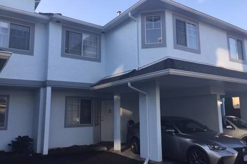 Townhouse for sale at 7640 Gilbert Rd Unit 9 Richmond British Columbia - MLS: R2419974