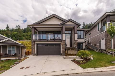 House for sale at 8295 Nixon Rd Unit 9 Chilliwack British Columbia - MLS: R2427125