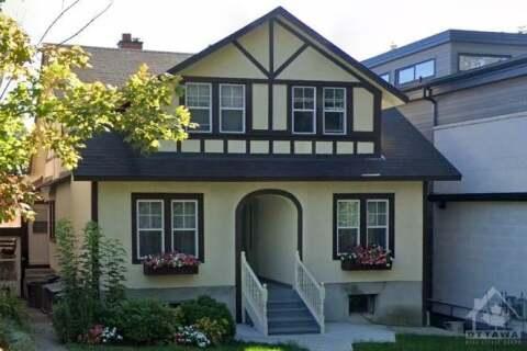 House for sale at 9 Fairbairn St Ottawa Ontario - MLS: 1212930