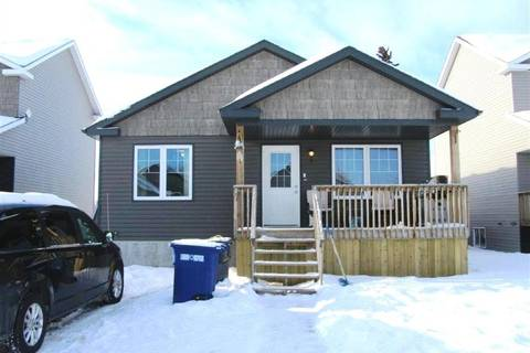 House for sale at 9 Fournier Dr Meadow Lake Saskatchewan - MLS: SK798649