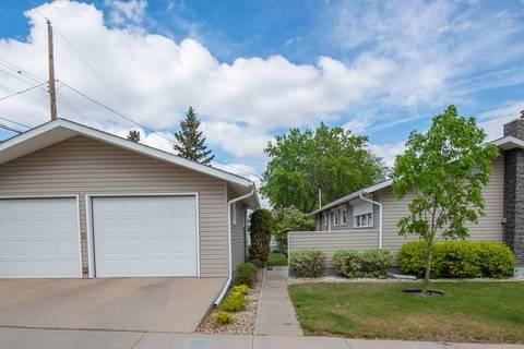 9 Valens Drive, Saskatoon | Image 2