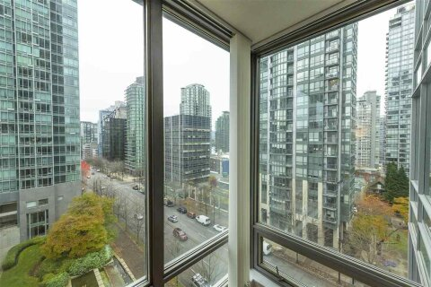 Condo for sale at 1200 Georgia St W Unit 902 Vancouver British Columbia - MLS: R2519283