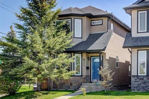 902 40 Street Southwest, Calgary | Image 1