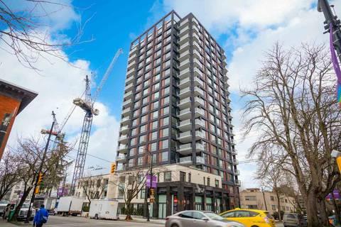 904 - 1171 Jervis Street, Vancouver | Image 1