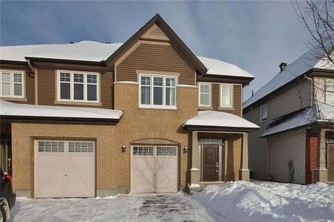 Home for rent at 906 Verbena Cres Ottawa Ontario - MLS: 1194119