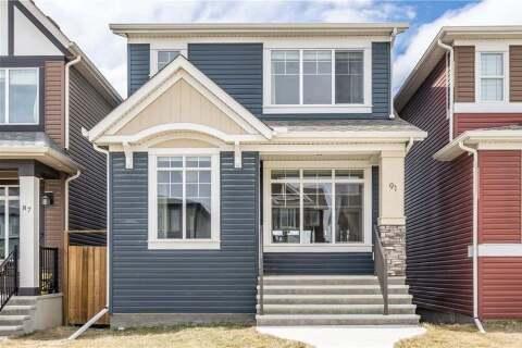 91 Evansborough Crescent Northwest, Calgary | Image 1