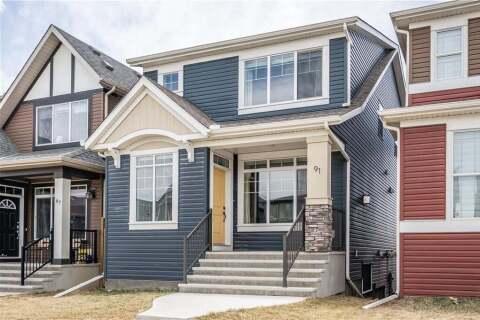 91 Evansborough Crescent Northwest, Calgary | Image 2
