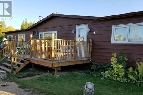 House for sale at 91 Proctor Dr Blackstrap Shields Saskatchewan - MLS: SK759443