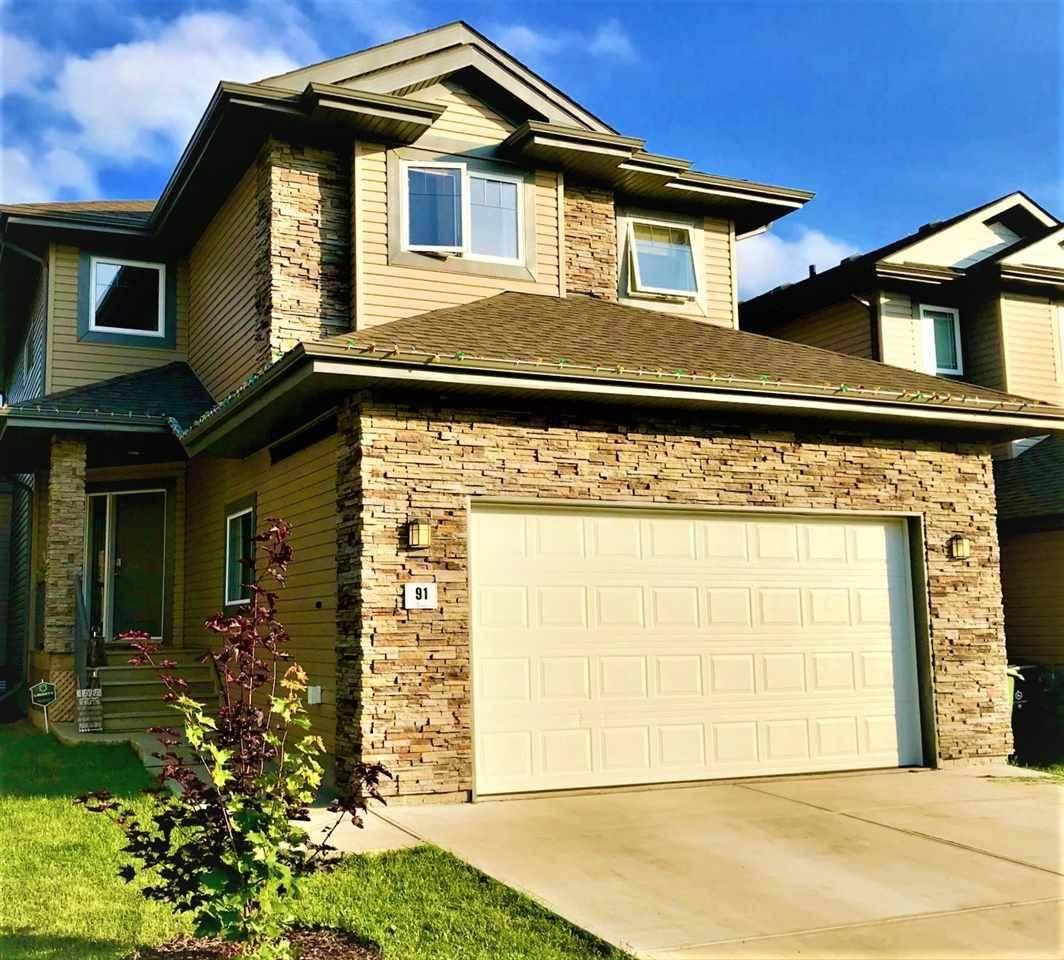 House for sale at 91 Woodhill Ln Fort Saskatchewan Alberta - MLS: E4172090