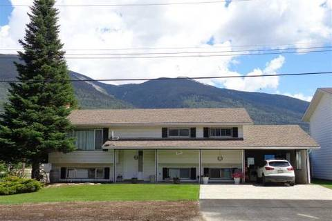 House for sale at 910 5th Ave Mcbride British Columbia - MLS: R2325036