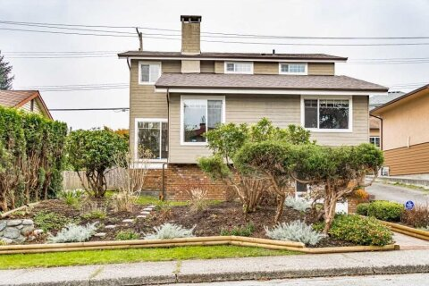 House for sale at 910 Burnaby St New Westminster British Columbia - MLS: R2520044