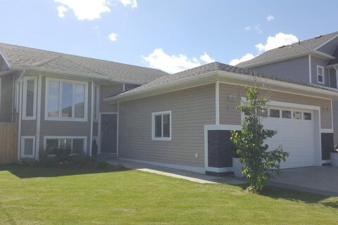 House for sale at 9121 130 Ave Peace River Alberta - MLS: A1036268