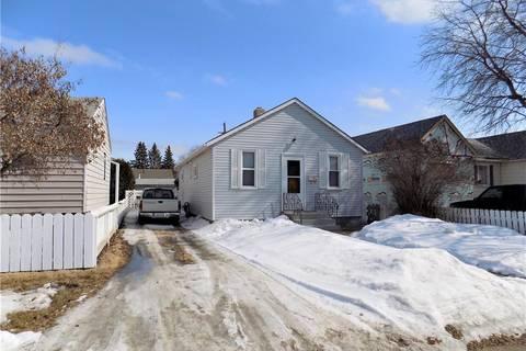 House for sale at 914 O Ave S Saskatoon Saskatchewan - MLS: SK803939