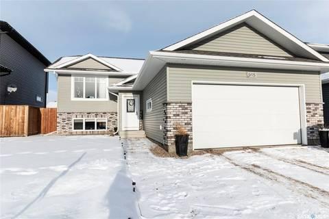 House for sale at 915 Rock Hill Ln Martensville Saskatchewan - MLS: SK803537