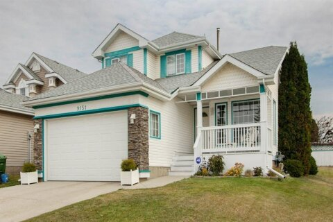 House for sale at 9151 Scurfield Dr NW Calgary Alberta - MLS: A1039016