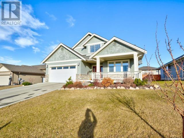 Buliding: 89 Ave , Dawson Creek, BC
