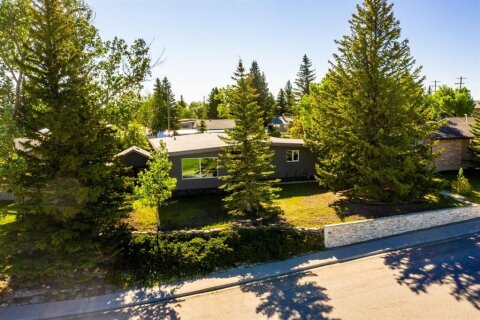 House for sale at 917 Poplar  Ave Pincher Creek Alberta - MLS: A1042503