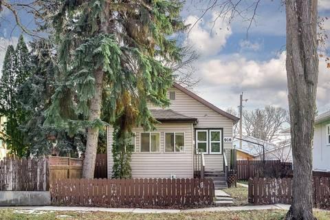 House for sale at 918 J Ave S Saskatoon Saskatchewan - MLS: SK796637
