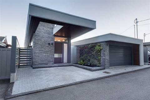 920 Alderside Road, Port Moody | Image 2