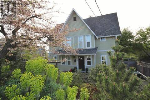 House for sale at 920 Mary St Victoria British Columbia - MLS: 408488