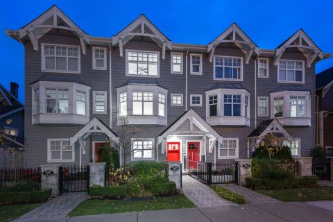 Townhouse for sale at 920 15th Ave W Vancouver British Columbia - MLS: R2518785