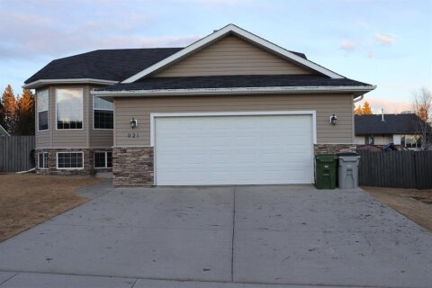 House for sale at 921 62 St Edson Alberta - MLS: A1060058