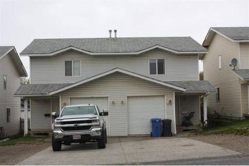 Townhouse for sale at 9212 86 St Fort St. John British Columbia - MLS: R2365575