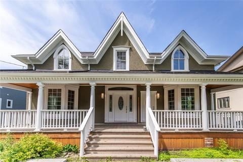 House for sale at 924 Beach Blvd Hamilton Ontario - MLS: H4056616