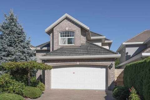 House for sale at 9260 Pauleshin Cres Richmond British Columbia - MLS: R2494263