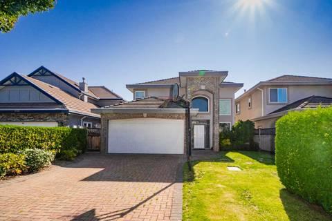 House for sale at 9288 Pauleshin Cres Richmond British Columbia - MLS: R2394750