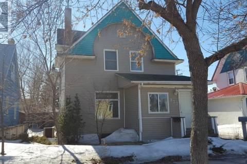 House for sale at 932 4th St Estevan Saskatchewan - MLS: SK763968